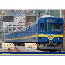 東武「ありがとう50090型ブルーバード号 記念乗車券」発売