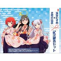 「北神急行電鉄×温泉むすめ」コラボ硬券セット発売プチコラボカフェもオープン