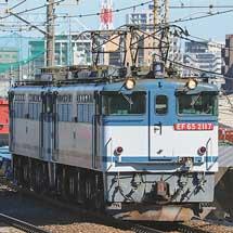 配6794列車でEF65 2090が無動力回送される