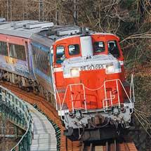土讃線でDE10形とキハ185系3両を使用した訓練列車運転