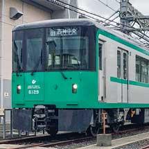 神戸市交通局6000形が公開される