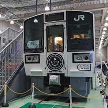 京都鉄道博物館で「La Malle De Bois」の特別展示