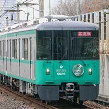 神戸市交6000形の試乗会開催