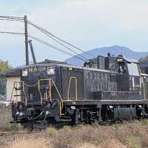 日田彦山線で50系客車を使用した団臨運転