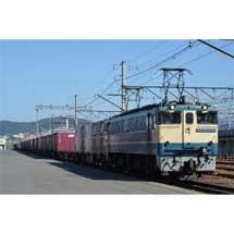 2月9日〜24日鉄道博物館で「カモツのま・つ・り」開催