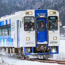 由利高原鉄道で「無料列車」運転