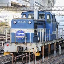東京メトロ2000系第3編成が甲種輸送される