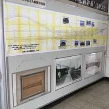 大館駅に昭和時代の平面図を展示