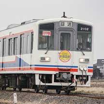 関東鉄道キハ5020形が登場
