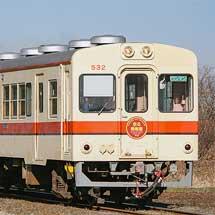 関東鉄道竜ヶ崎線でキハ532+キハ2001運転中