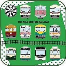 富山地方鉄道,「The New ミニタオル」を発売