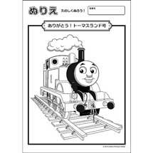 富士急行「ありがとうトーマスランド号キャンペーン」開催