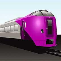 JR北海道,キハ261系多目的特急車両を導入へ