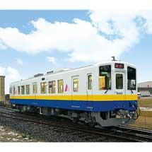 3月2日関東鉄道「キハ5020形!乗車&撮影会」参加者募集