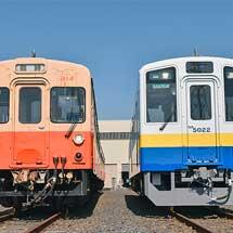 関東鉄道で『キハ313・314 さよなら撮影会』開催