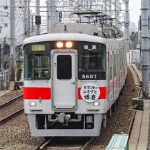 山陽電鉄で「日本酒のふるさと播磨」ヘッドマーク