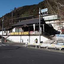 青梅線御嶽駅,3月にリニューアルオープン