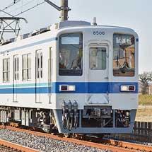 東武8000系8506編成が日光線で試運転