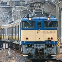 209系C510編成が秋田総合車両センターへ