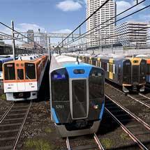 「電車でGO!!」,大形アップデートで阪神電鉄を追加
