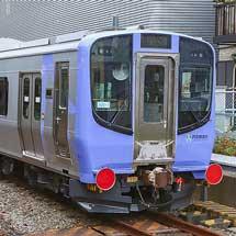 阿武隈急行AB900系が登場
