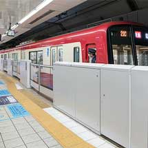 京急,羽田空港国内線ターミナル駅のホームドアの使用を開始