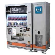東京メトロ×サントリー01系をモチーフとした自動販売機を溜池山王に設置