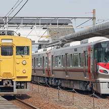 227系S41編成・S42編成が山陽本線で試運転を実施
