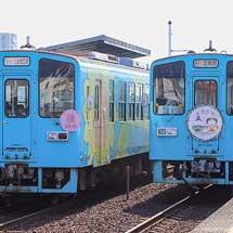 水島臨海鉄道で毎年恒例の「お雛列車」運転