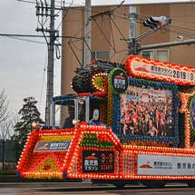 鹿児島市交で『鹿児島マラソン』の花電車運転開始