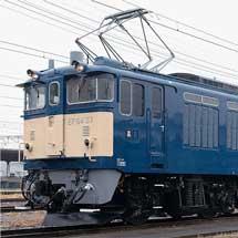 9月15日〜27日鉄道博物館で電気機関車「EF64 37」の展示イベントを開催