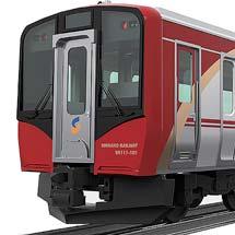 しなの鉄道,SR1系を2020年から導入