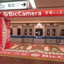小田急町田駅にビックカメラの装飾