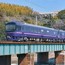 485系「華」が名古屋へ