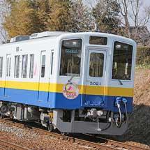 関東鉄道常総線でキハ5020形が営業運転を開始