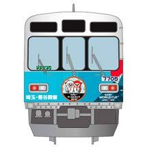 秩父鉄道で3月2日から『ラグビーワールドカップ2019 』ラッピングトレインを運転