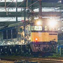 シキ801B1による特大貨物輸送列車運転
