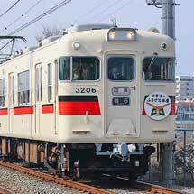 山陽電鉄で『播磨の新酒列車』運転