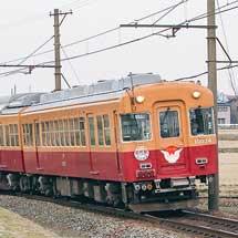 富山地鉄10030形に栄町駅開業PR副票
