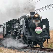 秩父鉄道で「SLひなまつりエクスプレス」運転