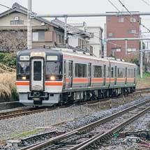 キハ75形が美濃赤坂線・垂井線を走行