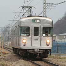 3月3日長野電鉄「O6編成さよならイベント」開催