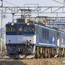 広島更新色ふうのEF64形同士が重連で運用される