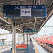 扶桑駅に新形案内表示器が設置される