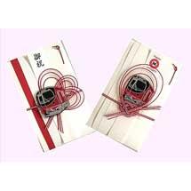 東京メトロ「丸ノ内線2000系チャーム付きのし袋」発売
