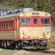 いすみ鉄道快速列車に「快速」ヘッドマーク