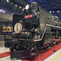 鉄道博物館で『鉄春到来!てっぱく春の感謝祭2019』開催