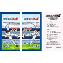 「京成電鉄×キャプテン翼 コラボ記念乗車券」発売