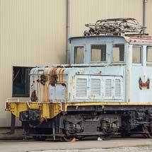 近江鉄道,ロコ1101の解体作業に着手