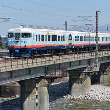 あいの風とやま鉄道の観光列車「一万三千尺物語」が試運転を実施